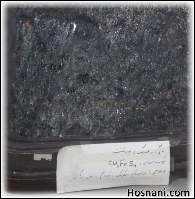 Bornite is an ore mineral of copper, and is known for its iridescent tarnish, cu5fes4