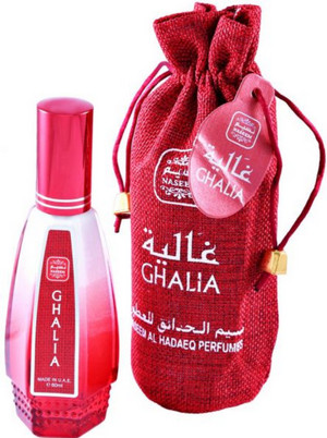 Ghalia Khalta by Naseem Perfume for Women   Eau de Parfum, 60ml, strawberry for its sweet and innocent aroma which awakens the associations of our childhood