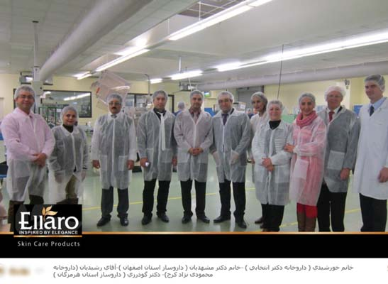 ellaro factory visit in france