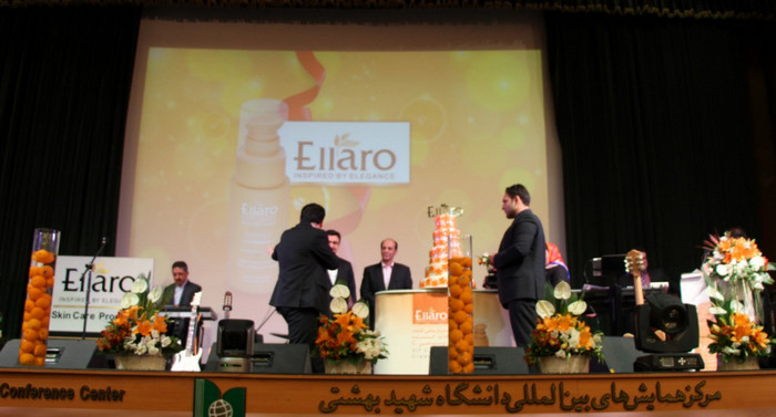 ellaro launch 1