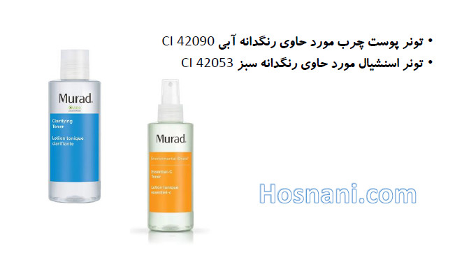 murad toners with blue and green color