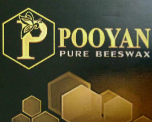 pooyan pure beeswax